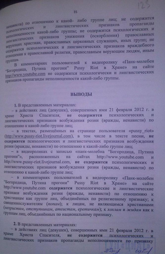 2-циат-40