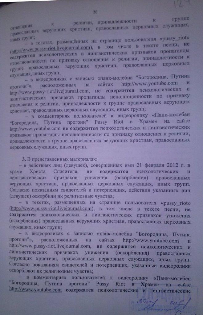 2-циат-41