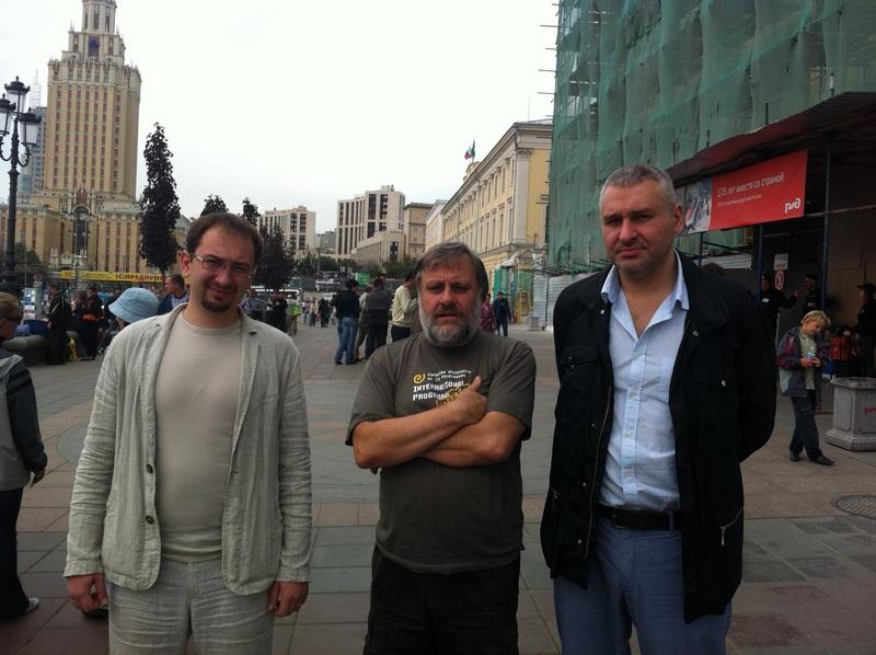 Letter from Nadya Tolokonnikova for Slavoj Žižek Free Pussy Riot