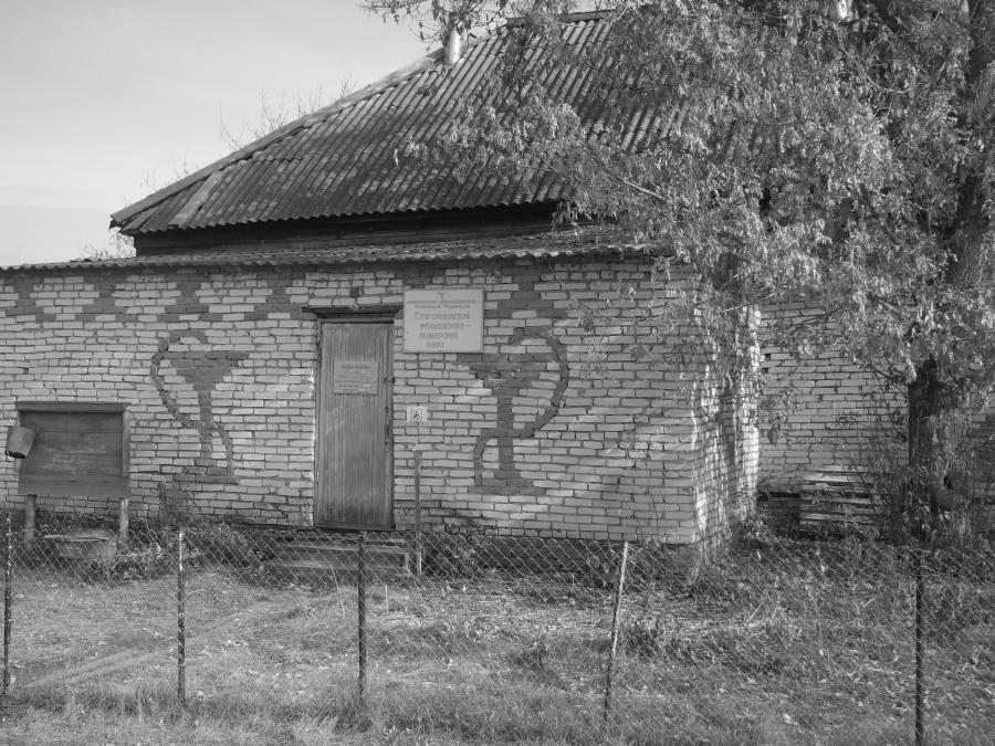Старояндовский фельдшерско-акушерский пункт