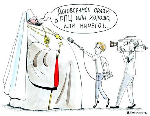 cerkov