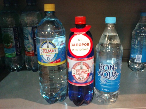 минеральная вода стелмас от запоров и не только упаковка