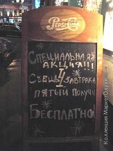 1217869997_reklama-14 маркетолухи