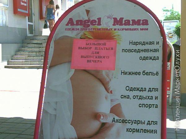 дети мамы беременные одежда платья для выпускного маркетолухи