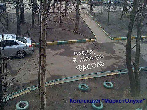 2010_10_29_10_12_s012_radikal_ru_i321_1010_5e_d01e8ecea7d6 маркетолухи