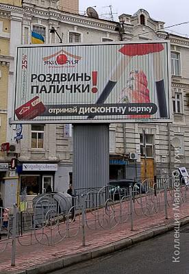 наружка секс якитория раздвинь палочки украина маркетолухи