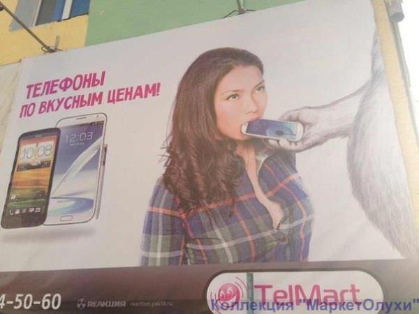 наружка мобилы порно секс девушка в рот берет телефон маркетолухи