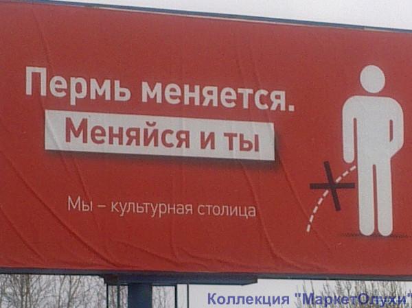 наружка социалка пермь меняется не ссы ржака маркетолухи