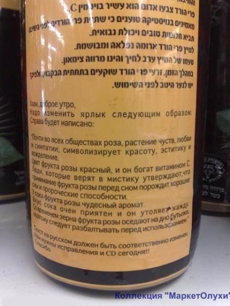 упаковка дизайн косяк дизайнер треш ошибка текст на этикетке маркетолухи