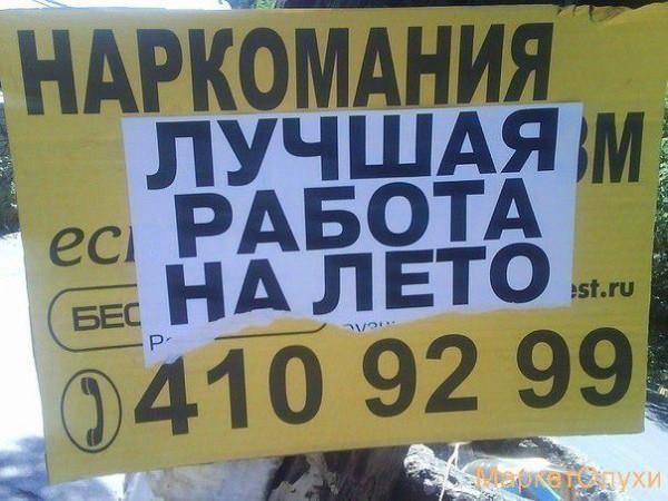 101591763244472_481554888581489
