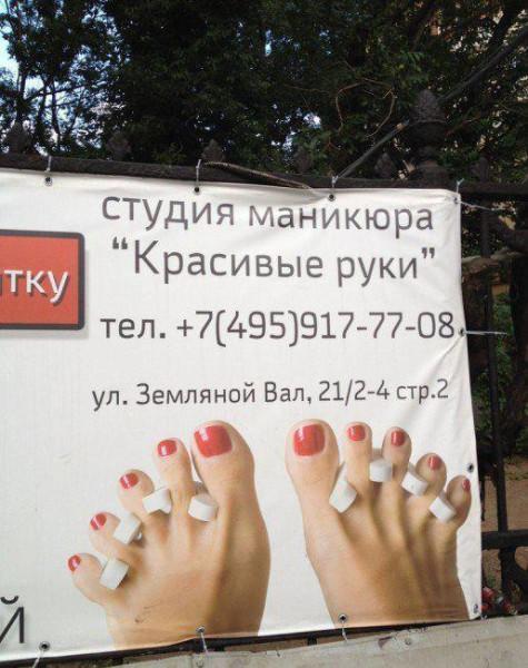 101591763244472_375995015804144 маркетолухи