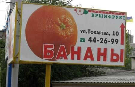 http://ic.pics.livejournal.com/marketoluhi/56912909/224304/224304_original.jpg