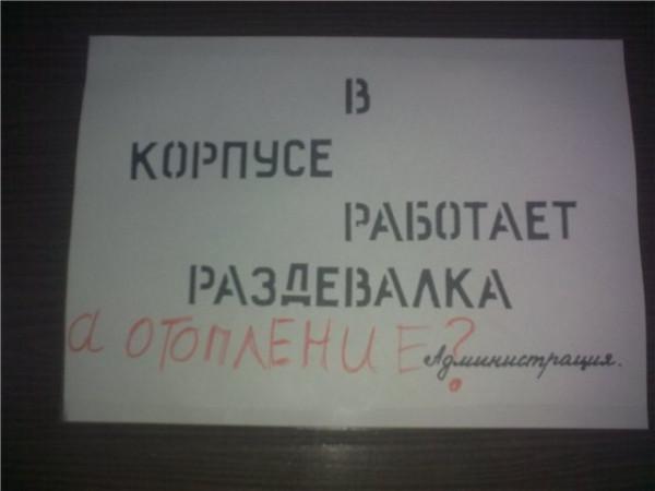 объявление ржака 2