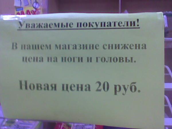 объявление ржака
