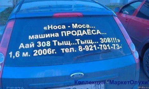 101591763244472_10200358940487938 маркетолухи