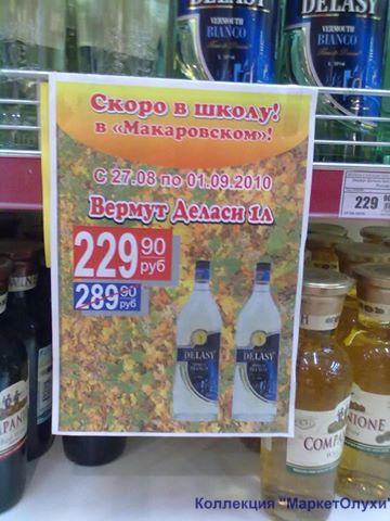 Макаровское - суровая школа жизни...