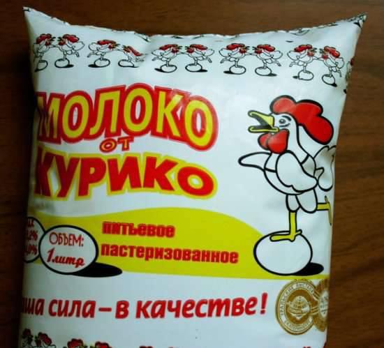 упаковка нейминг молоко от курико смешно маркетолухи