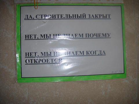 101591763244472_161598054000085