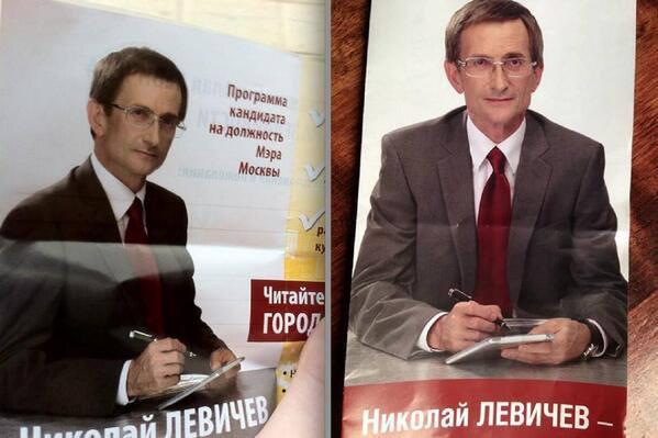 кандидат левичев мэр москвы выборы политика справедливая россия опус казус ошибка