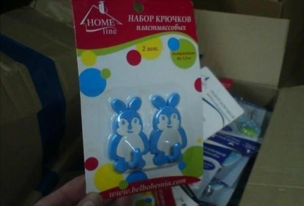 упаковка продукт крючки фаллос член символ писька зайки дети пластик маркетолухи