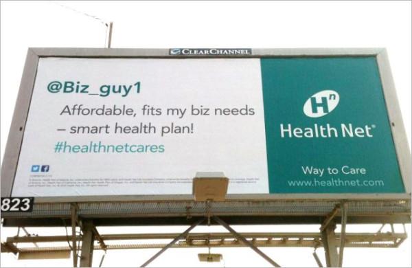 9 самых громких рекламных ошибок 2012 года, адская подборочка HealthNet