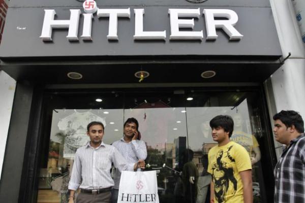 9 самых громких рекламных ошибок 2012 года, адская подборочка Hitler