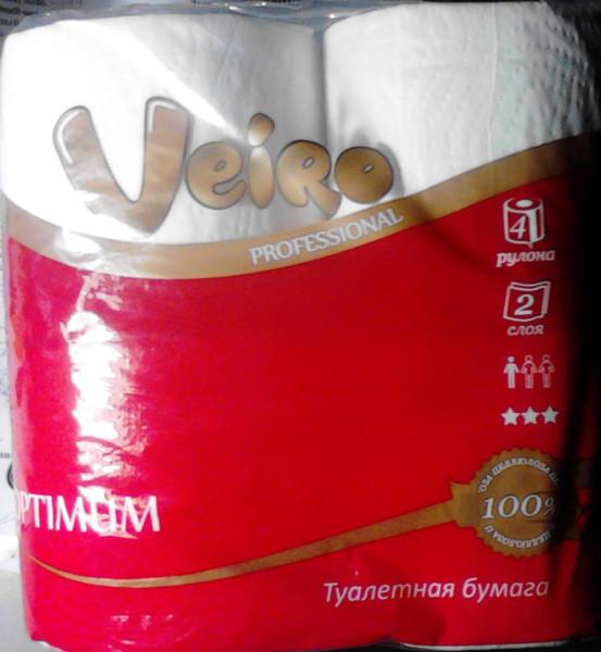 упаковка нейминг туалетная бумага профессиональная маркетолухи