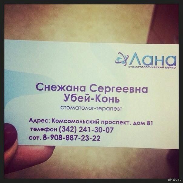 http://ic.pics.livejournal.com/marketoluhi/56912909/391657/391657_original.jpg