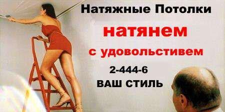 101591763244472_406497172753488