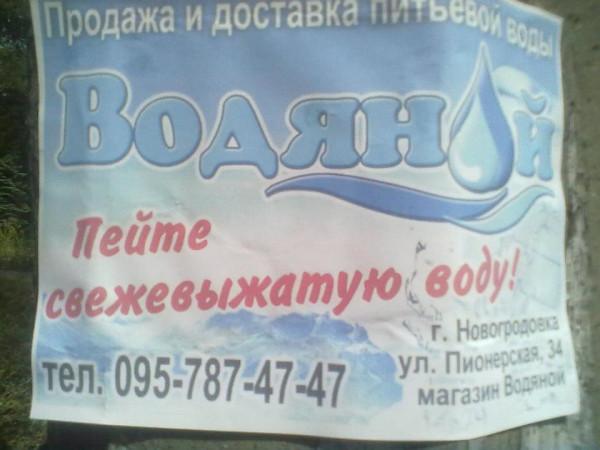 101591763244472_375754299161549 маркетолухи вода кран фильтр питьевая