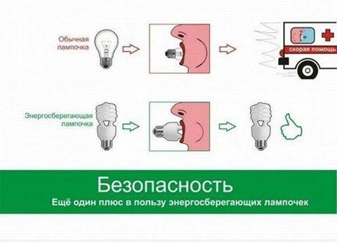 http://ic.pics.livejournal.com/marketoluhi/56912909/424162/424162_600.jpg