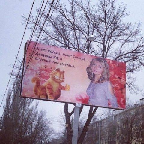 http://ic.pics.livejournal.com/marketoluhi/56912909/425860/425860_original.jpg