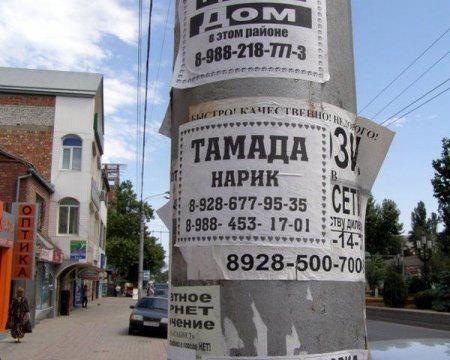 http://ic.pics.livejournal.com/marketoluhi/56912909/449438/449438_900.jpg