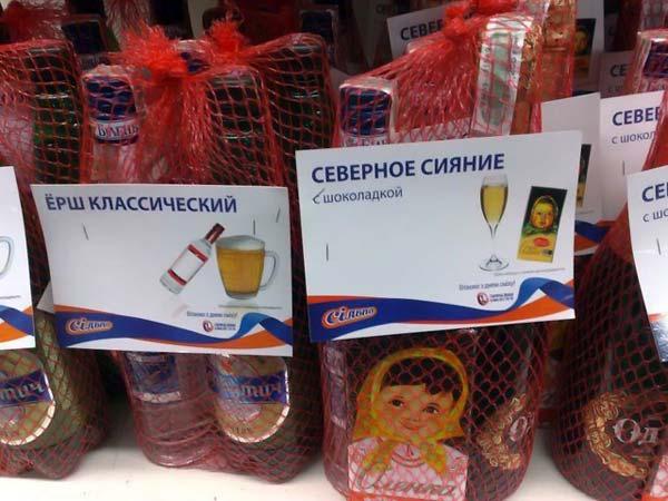 ценник акция сильпо украина ерш бухло креатив они это сделали ржака маркетолухи