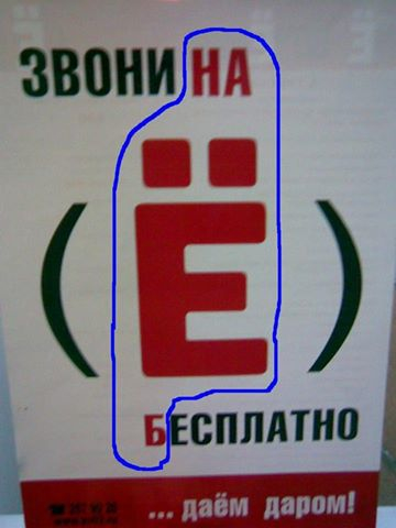 101591763244472_198222806867522