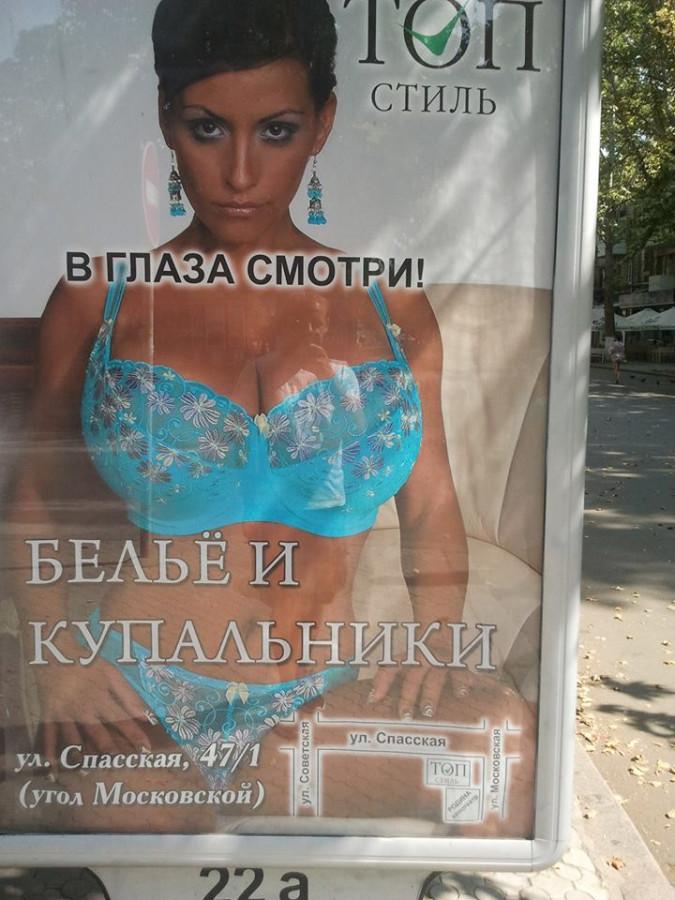 наружка белье купальники розница сиськи секс креатив