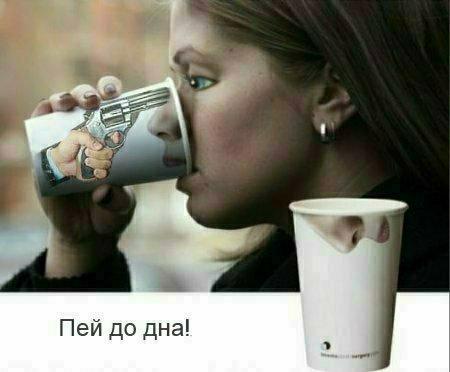 creative-cup02