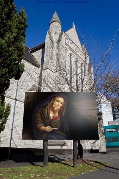 Богородица беременна тест на беременность рождество церковь