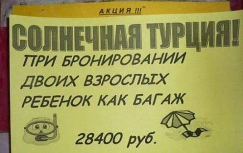 101591763244472_183002295178948