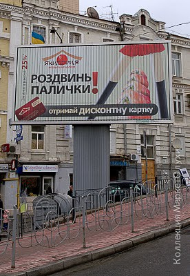 наружка секс якитория раздвинь палочки украина