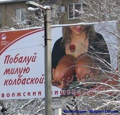 наружка секс сиськи колбаса