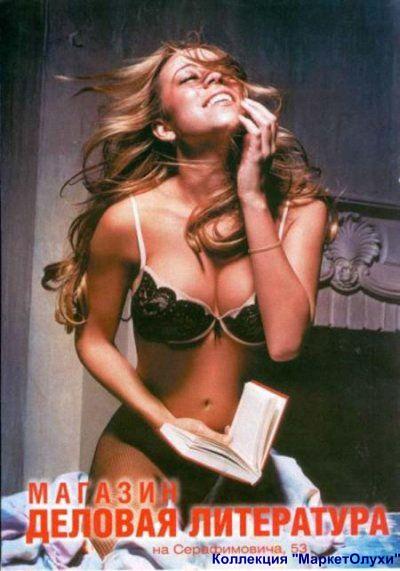 секс наружка деловая литература