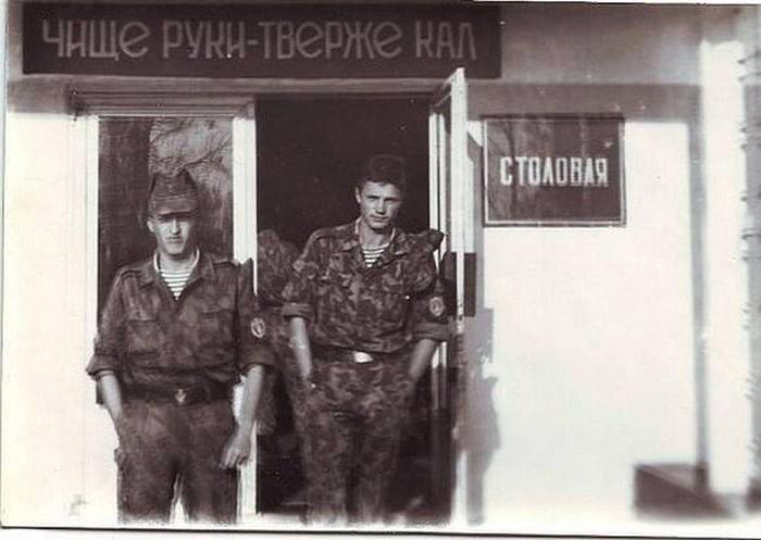 социалочка совок ржака армия слоган