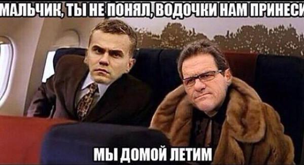 футбол сборная россии чемпионат мира брат водочки принеси