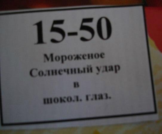 i7k_ANNIm0s
