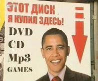 obam-2-14550