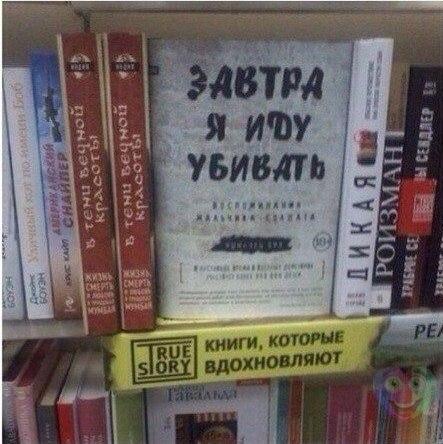 книга нейминг название иду убивать мерчендайзинг