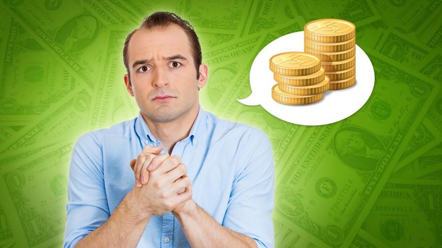 asking for raise повышение зарплата