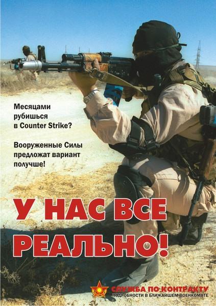 киргизская армия 2