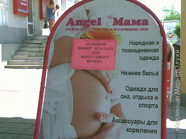 дети мамы беременные одежда платья для выпускного